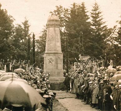 BDR Bundesdenkmal KS63